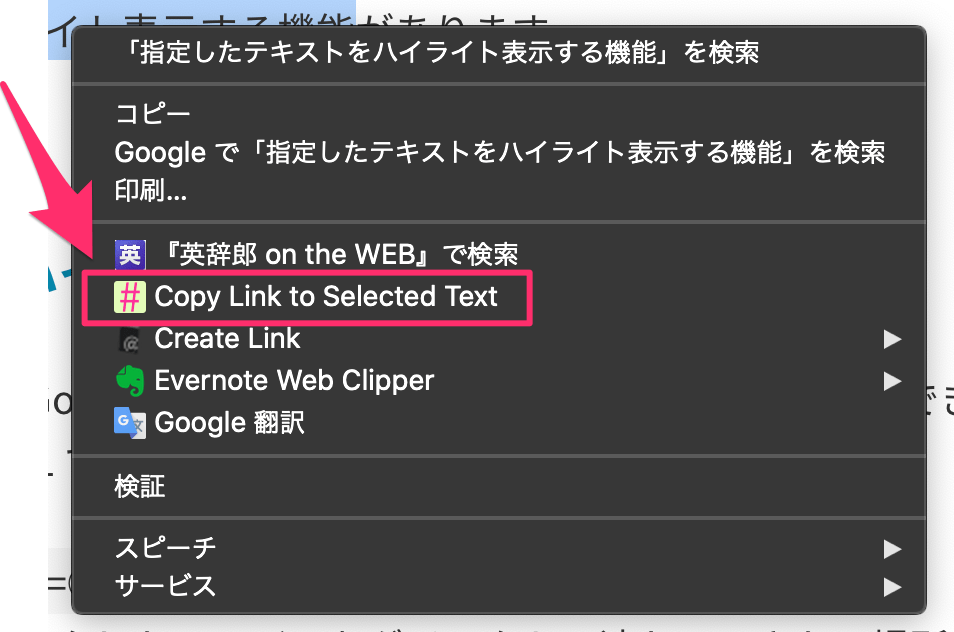 Copy Link to Selected Text