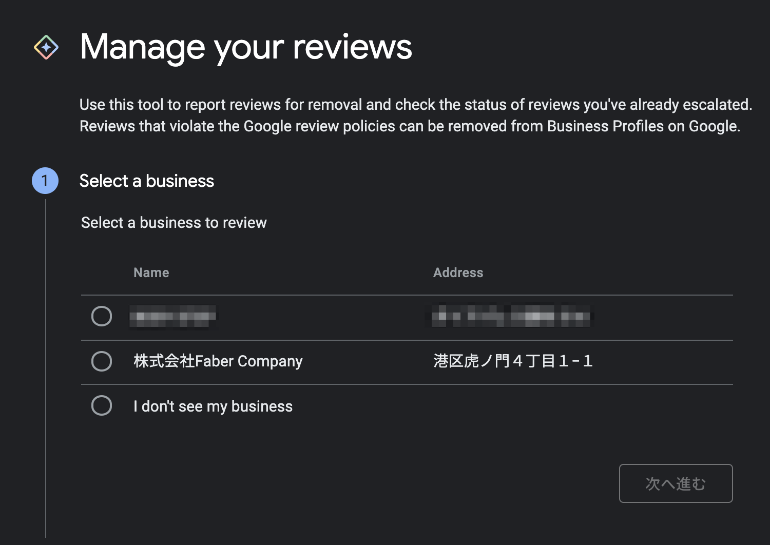 Manage your reviews on Maps