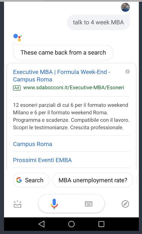 Google アシスタントの中に広告