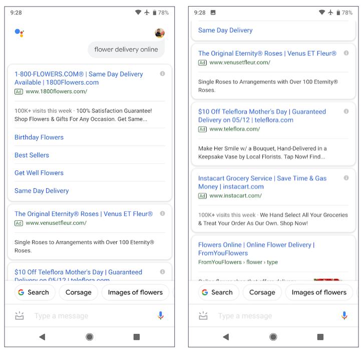 Google アシスタントに出てくる広告