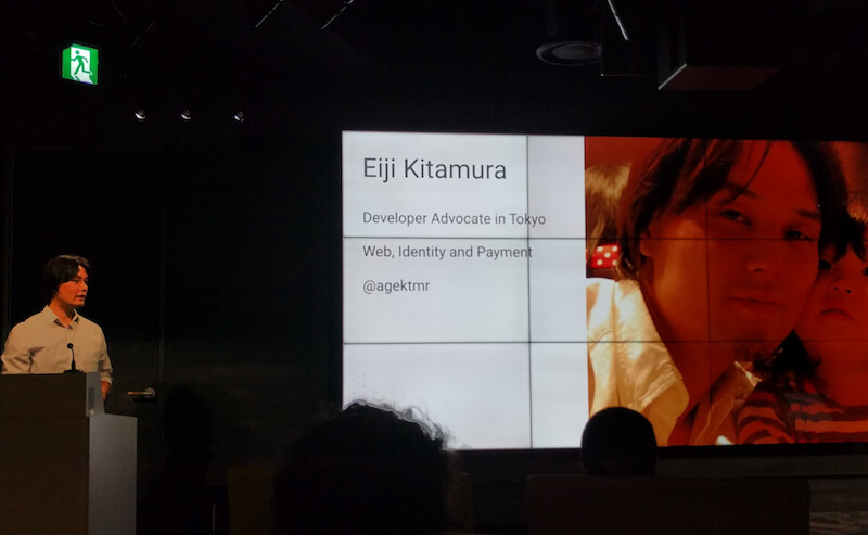 北村 英志, Eiji Kitamura at PWA Roadshow Tokyo 2017