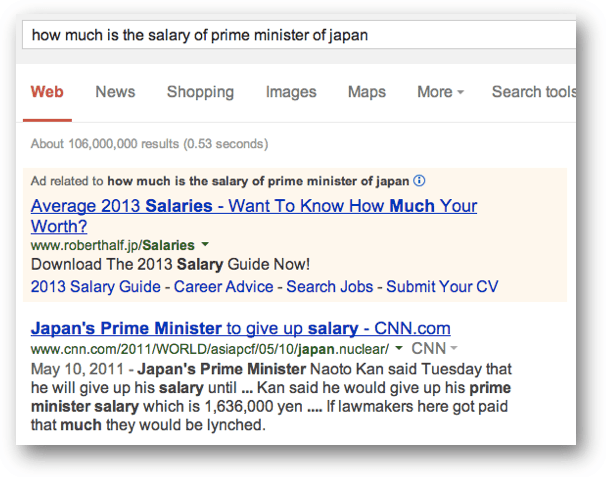 how much is the salary of prime minister of japanではワンボックスは出ない