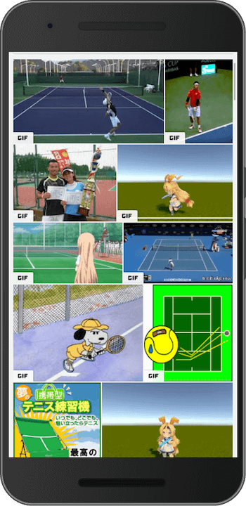 アニメーション GIF のバッジ