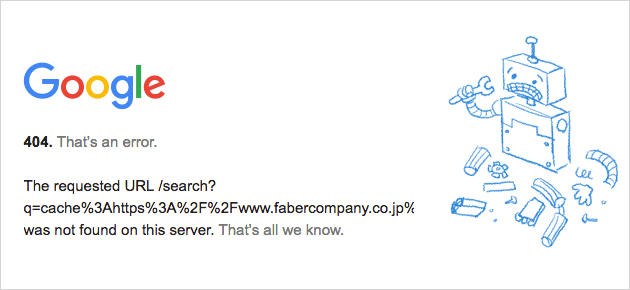 The requested URL /search?q=cache%3Ahttps%3A%2F%2Fwww.fabercompany.co.jp%2F was not found on this server.