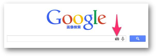 使える『類似』画像検索サイト NAVER まとめ , 画像