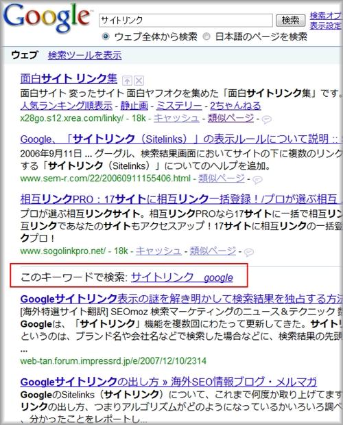 Google Chameleon