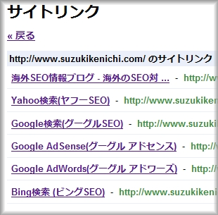 suzukikenichi.comのサイトリンク
