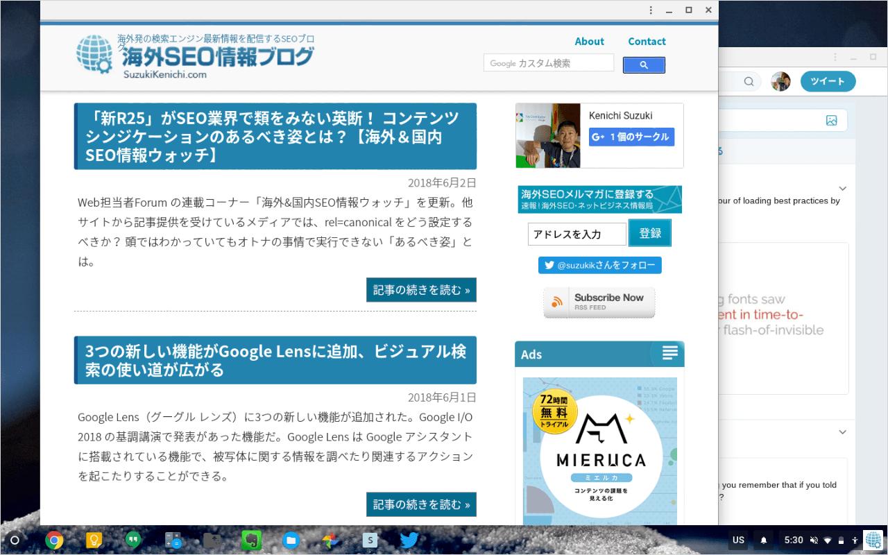デスクトップ PWA 版 海外SEO情報ブログ