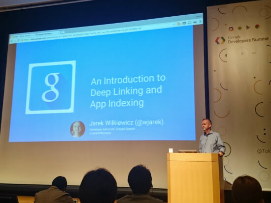 Jarek Wilkiewicz speaking at Google Developers Summit Tokyo 2015
