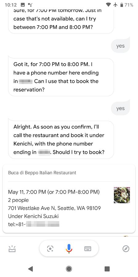 Duplex でレストランを予約