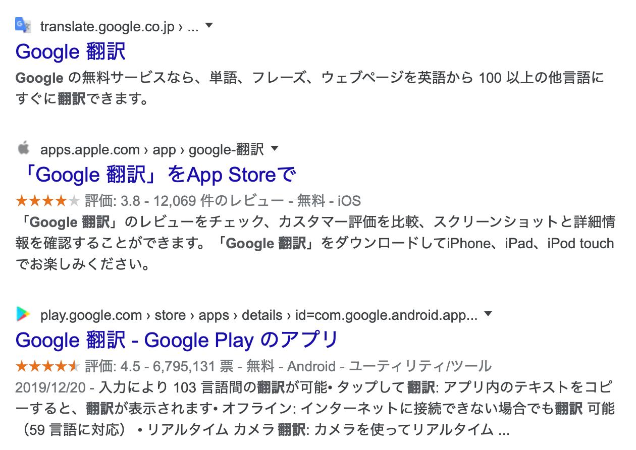 ファビコン表示の新しい PC 検索結果