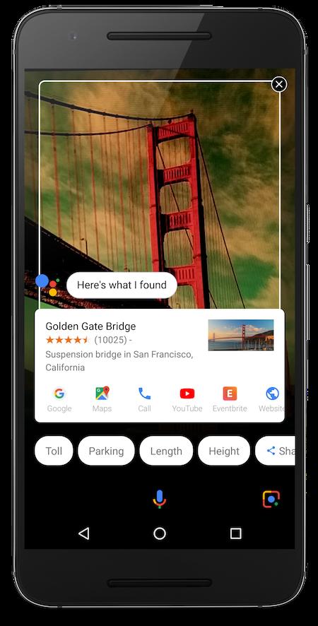 ゴールデンゲートブリッジを Google Lens で検索