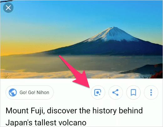 画像検索の Google Lens