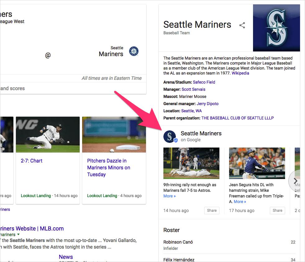 マリナーズのGoogle PostsをPCで