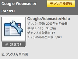 Google Webmaster Central YouTube Channel