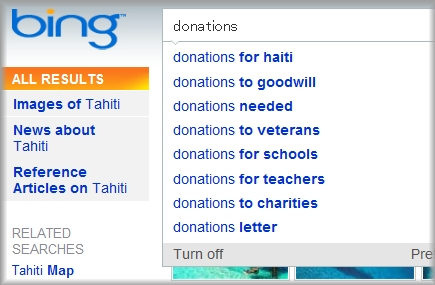 Suggestion to donations on Bing