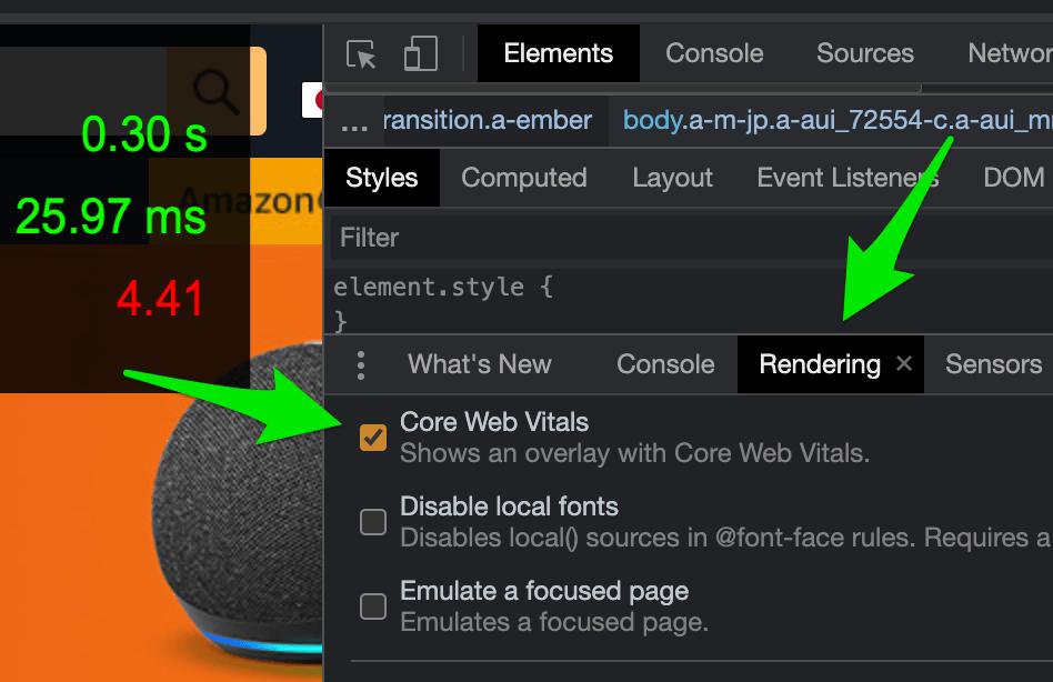 [Rendering] で [Core Web Vitals] にチェックを入れる
