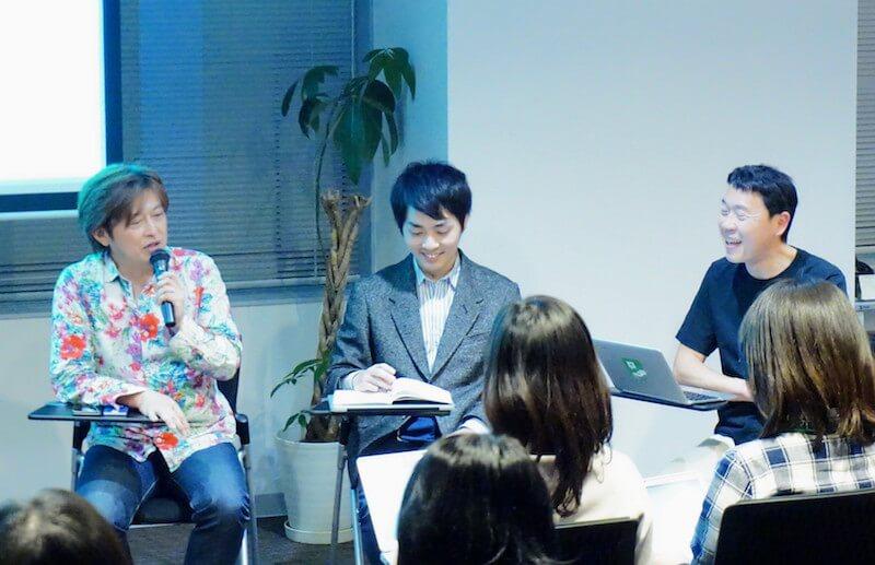 鈴木の質問に答える金谷さんと長山さん