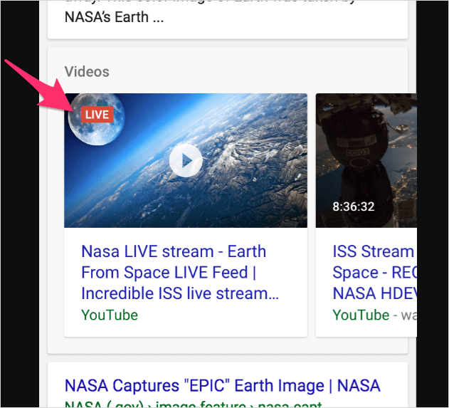 NASA のライブ配信