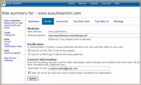 Live Seach Webmaster Tools Profile