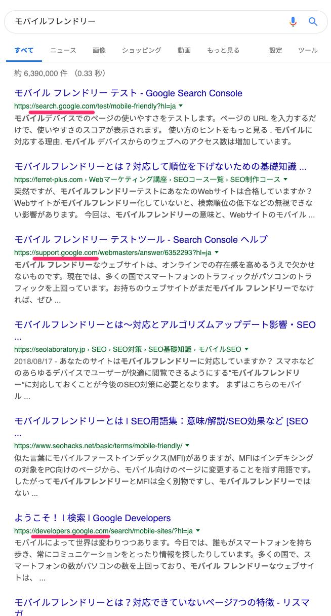 google.com から 3 件の結果