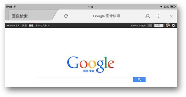 Google、古いブラウザの検索機能の一部をサポートせず \u0026 スマホ