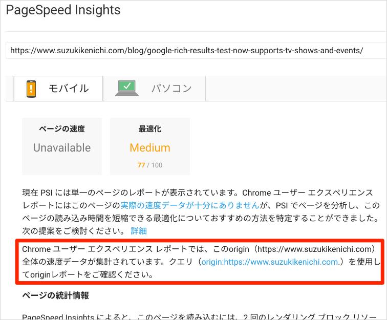 origin: へのリンク