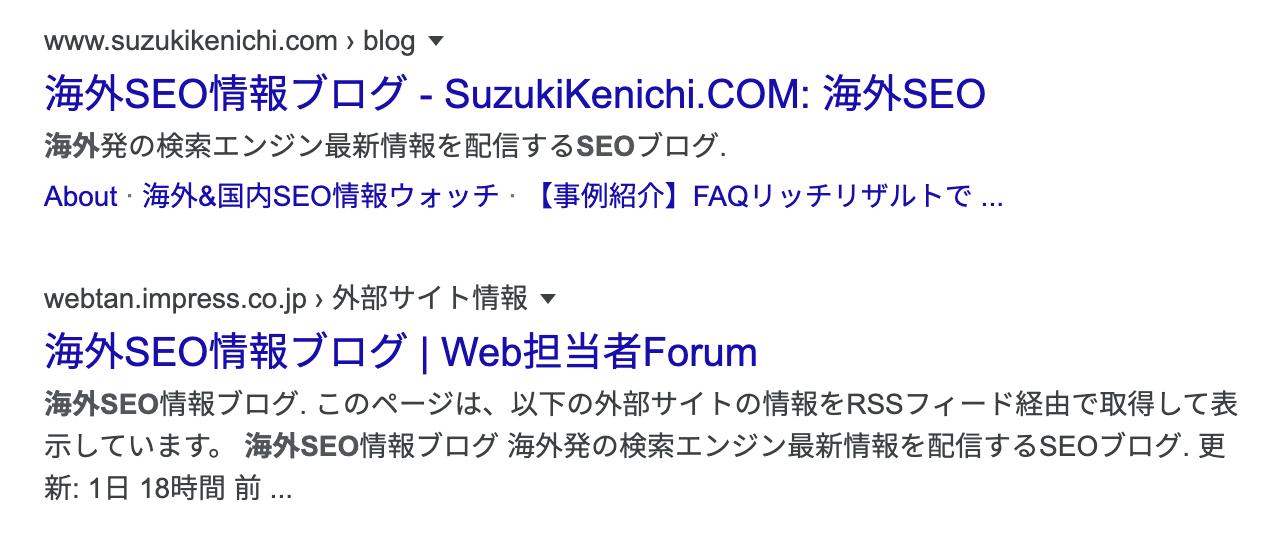 ファビコン表示なしの PC 検索結果