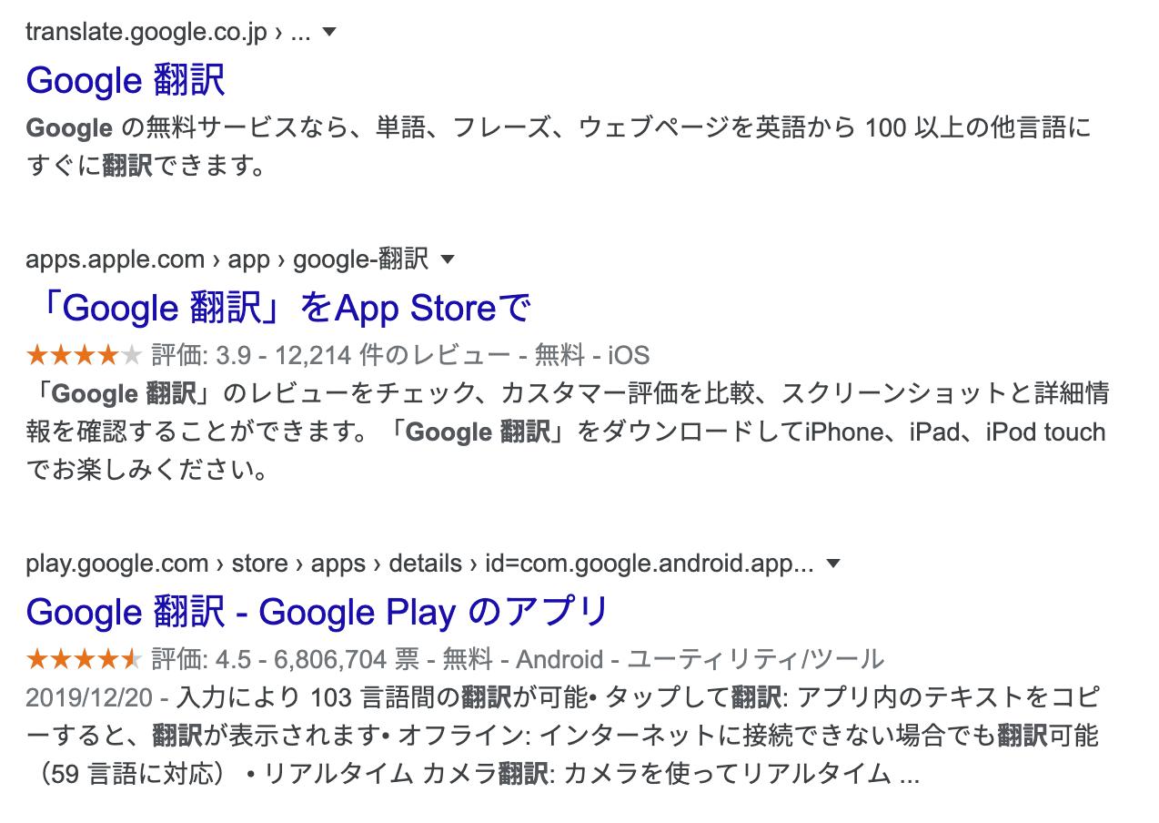 ファビコンなし PC 検索結果