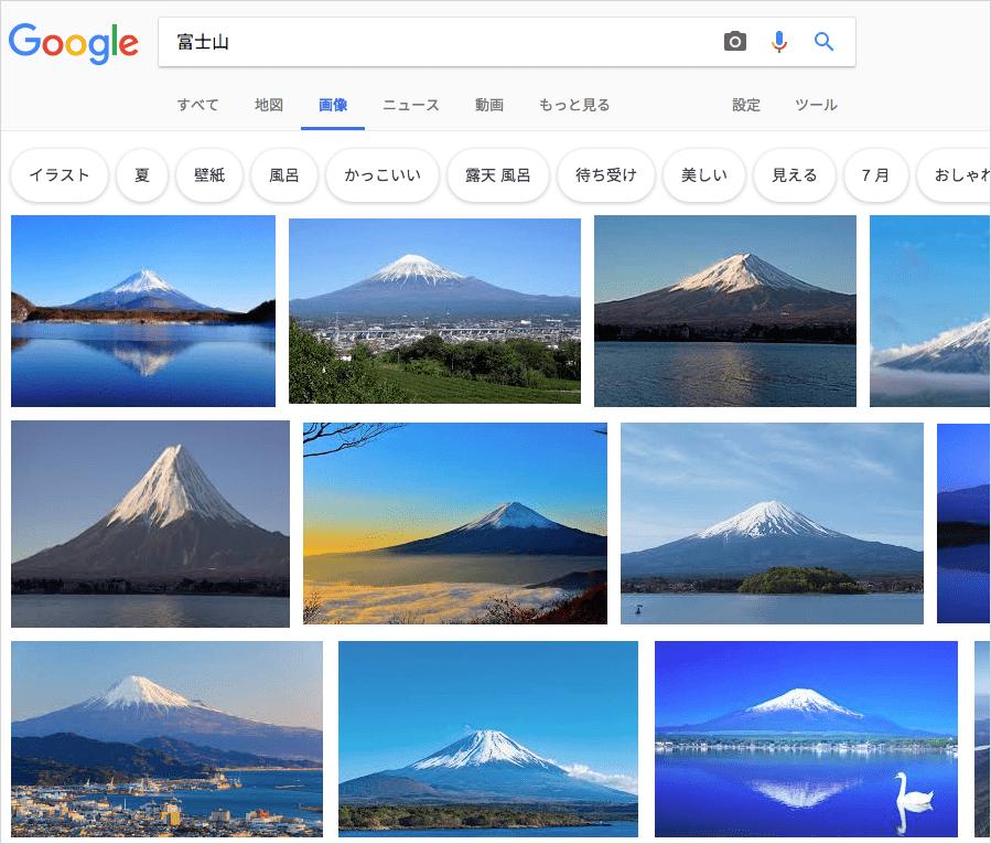 サムネイル画像だけの画像検索結果