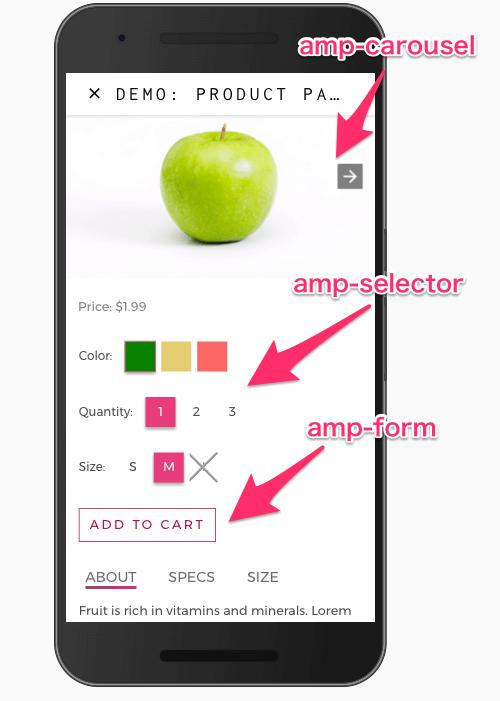 AMPのプロダクトページ