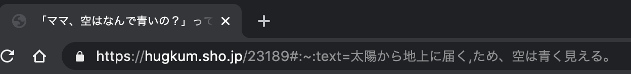 Scroll To Text Fragment