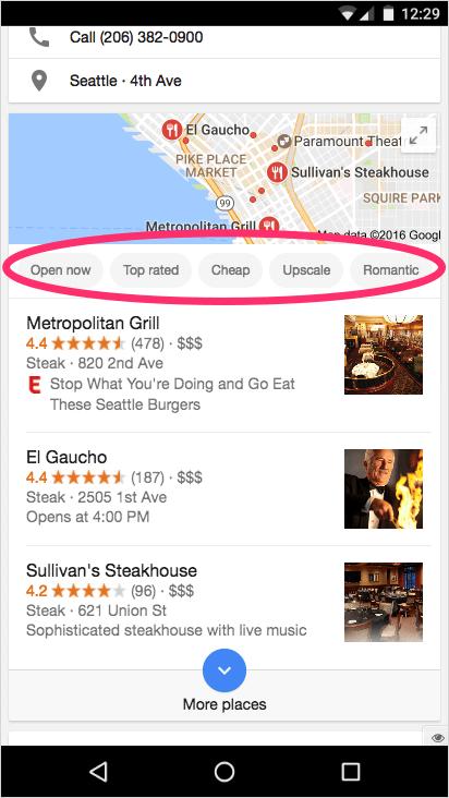 多くのフィルタがある米Googleのローカルパック