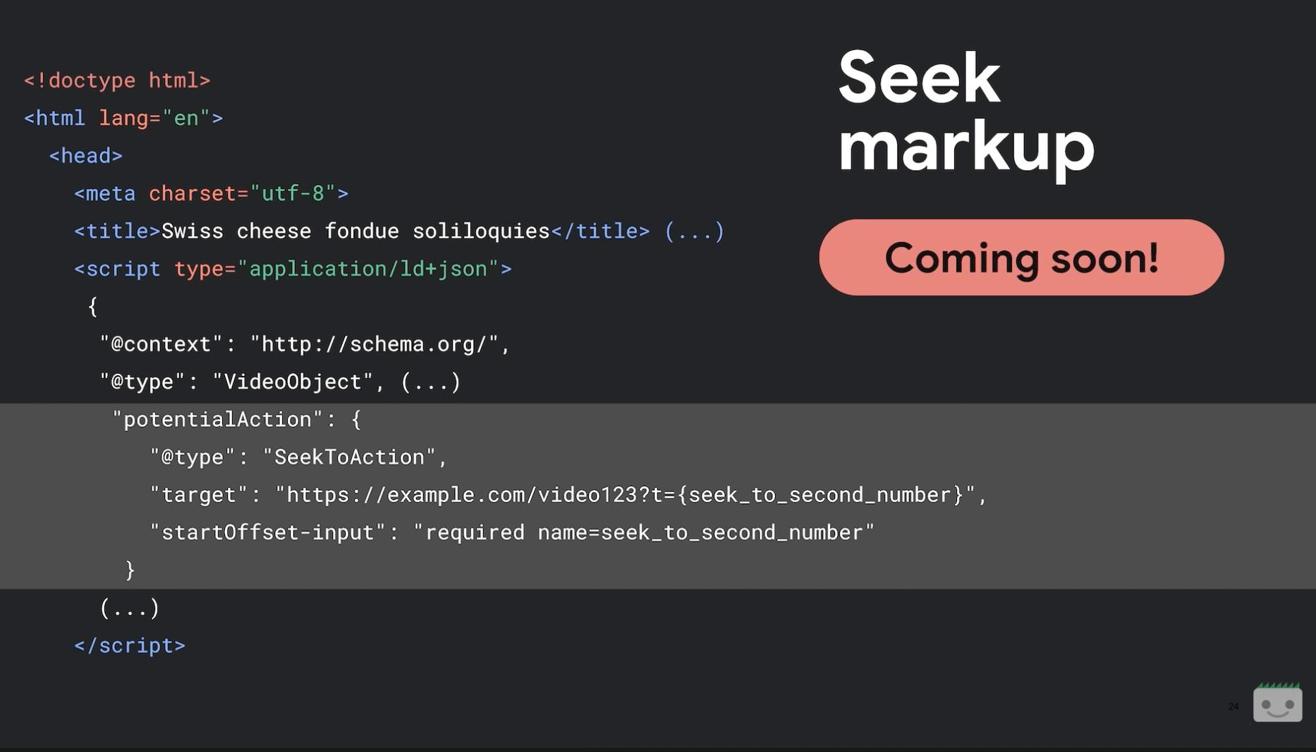 SeekToAction 構造化データ