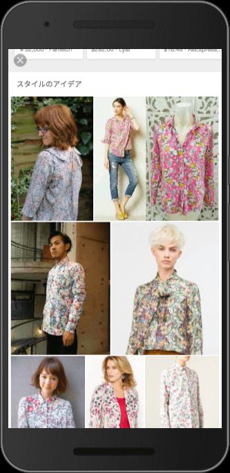花柄シャツのスタイルのアイディア