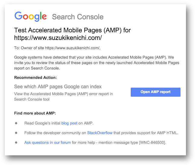 Test Accelerated Mobile Pages (AMP) for https://www.suzukikenichi.com/