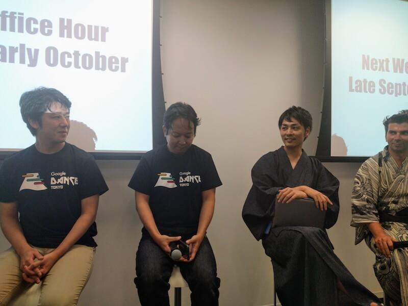 Google Dance Tokyo の Q&A