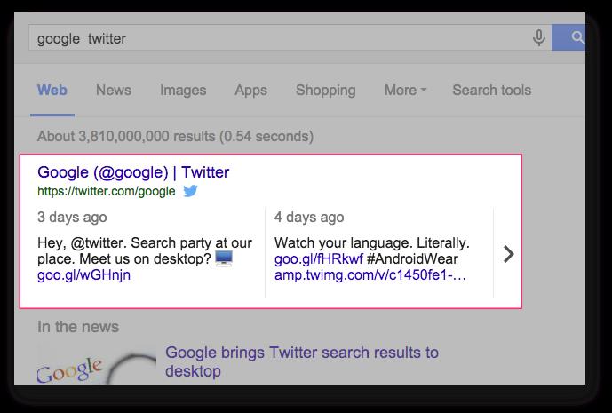 検索 モバイル twitter