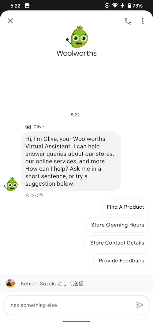 Woolworths の Olive