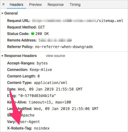 HTTP ヘッダーに出力された X-Robots-Tag の noindex